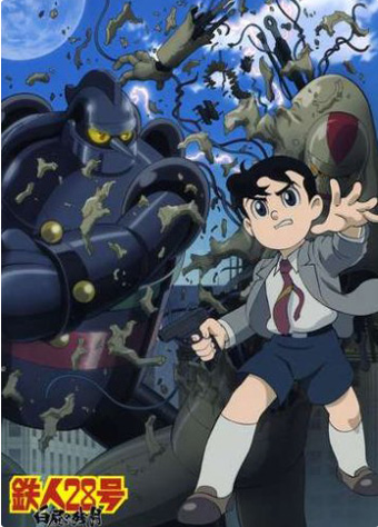 Tetsujin 28-go  The Movie